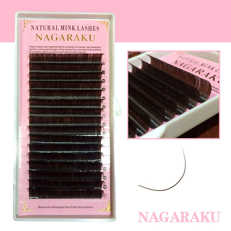 NAGARAKU wholesale dark brown color silk eyelash extension individual eyelash dark brown eyelash extension