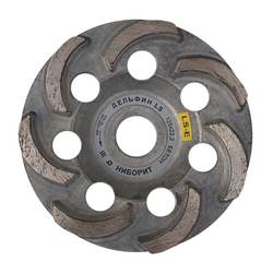 Diamond Grinding Cup Wheel for Concrete 125mm Cup-Shaped