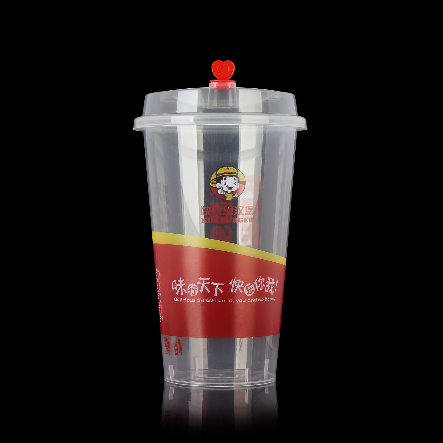 Hot sale 16 oz clear plastic cups custom printed disposable pp cup 500 ml for milkshake party