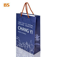 Low Minimum UV Letter Paper Shopping Bag