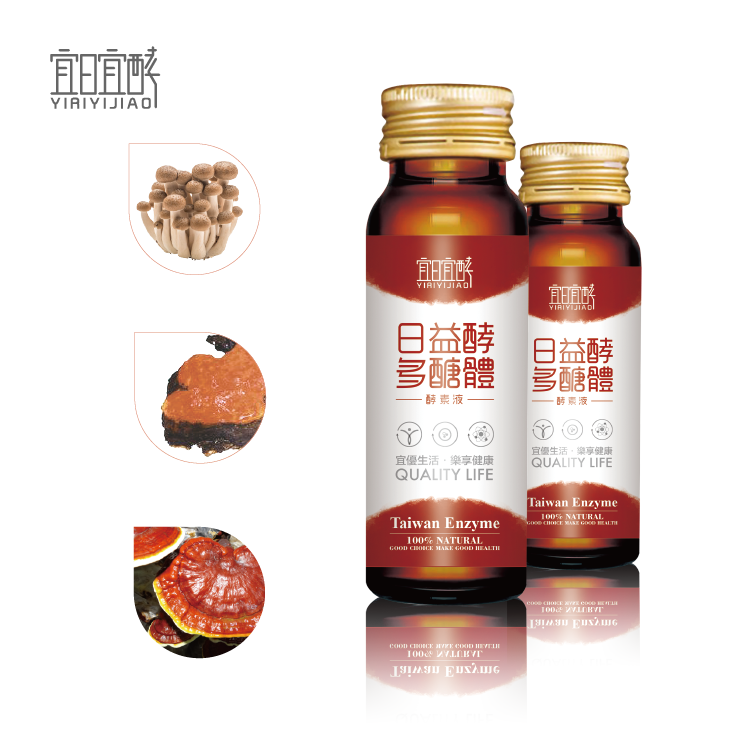 immune booster reishi extract herbal supplements sleep aid