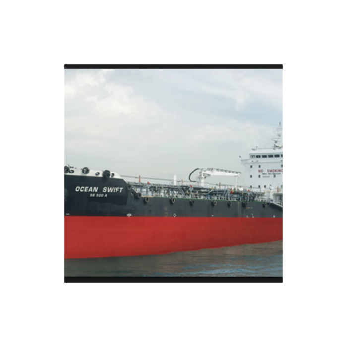 DIESEL FUEL ULTRA LOW SULPHUR
