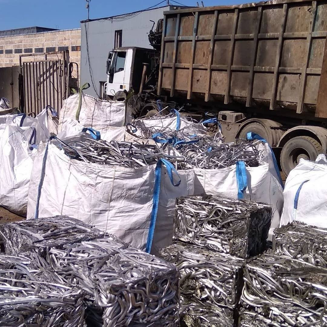 Wire Scrap Ubc Aluminum Weight Aluminum Scrap 6063