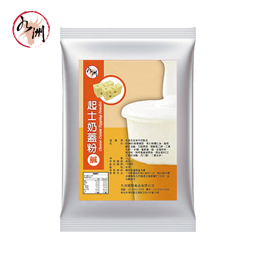 Taiwan Bubble Tea Supplier - Cheese Cream Topping Powder
