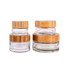 5ml-100ml eyes cream glass jar cosmetic cream jar  cream container