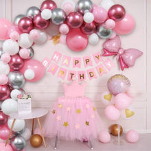 Hot Sale Wholesale Unicorn Balloon Gender Reveal Wedding Supplies Balloon Garland Party Balloon Decoration Set