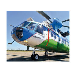 Used cargo Helicopter for sale  Mi-8MTV-1