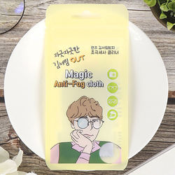 [GG/JEN] Magic Anti-fog Eyeglasses cloth