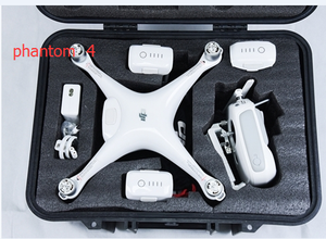 Tsunamicase 473321 DJI Phantom case carrying drone case