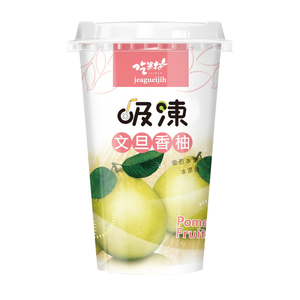 Taiwan Natural Pomelo fruit jelly