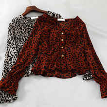Women Summer Oversized Flare Sleeve V Neck Leopard Leopard Print Blouse Casual Short Slim High Waist Button ladies blouses & top