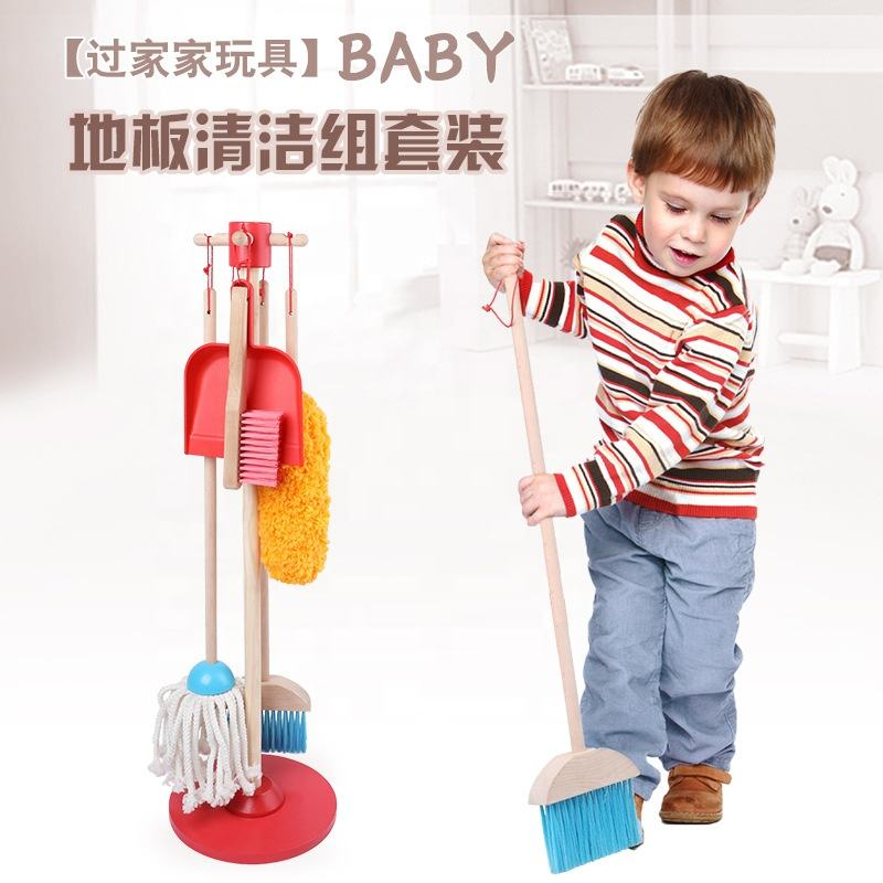 Let us play House dust sweep mop the original pretend play cleaning set play house cleaner toy