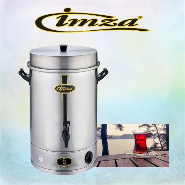 Imza- Best Quality-Drinking Hot Water Boiler 40 liter