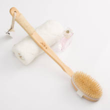 Amazon hot selling  long message body brush bath relaxing to promote blood circulation with bristle hair wooden handle