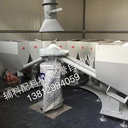 Additives Auto Dosing Batching Machine