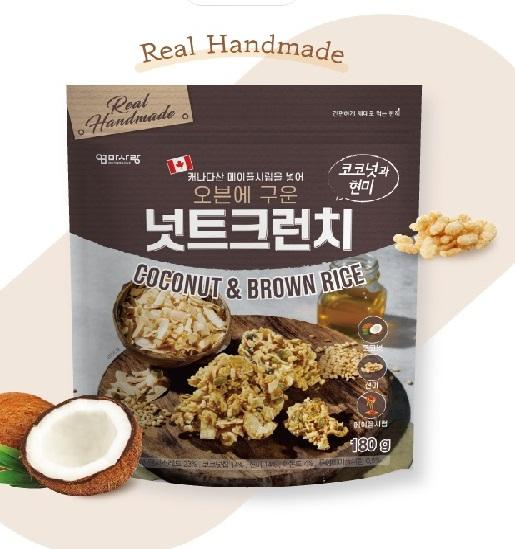 Korea power supply rice snack protein snack coconut & brown rice