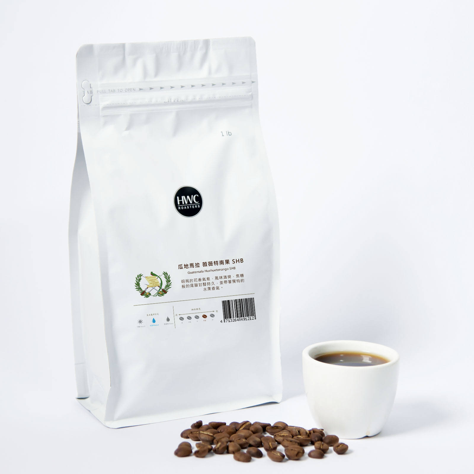 Guatemala Huehuetenango SHB Roasted Coffee Bean Wholesale Arabica