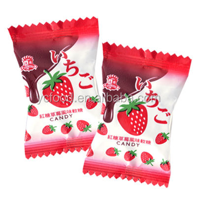 Strawberry Flavour Candy Sweet Soft Candy Taiwan Vegetarians Can Eat