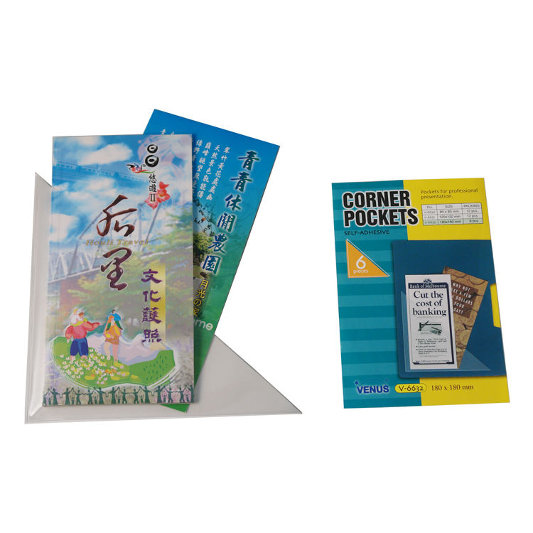 Clear Plastic Adhesive File Pocket for Supplementing Brochures