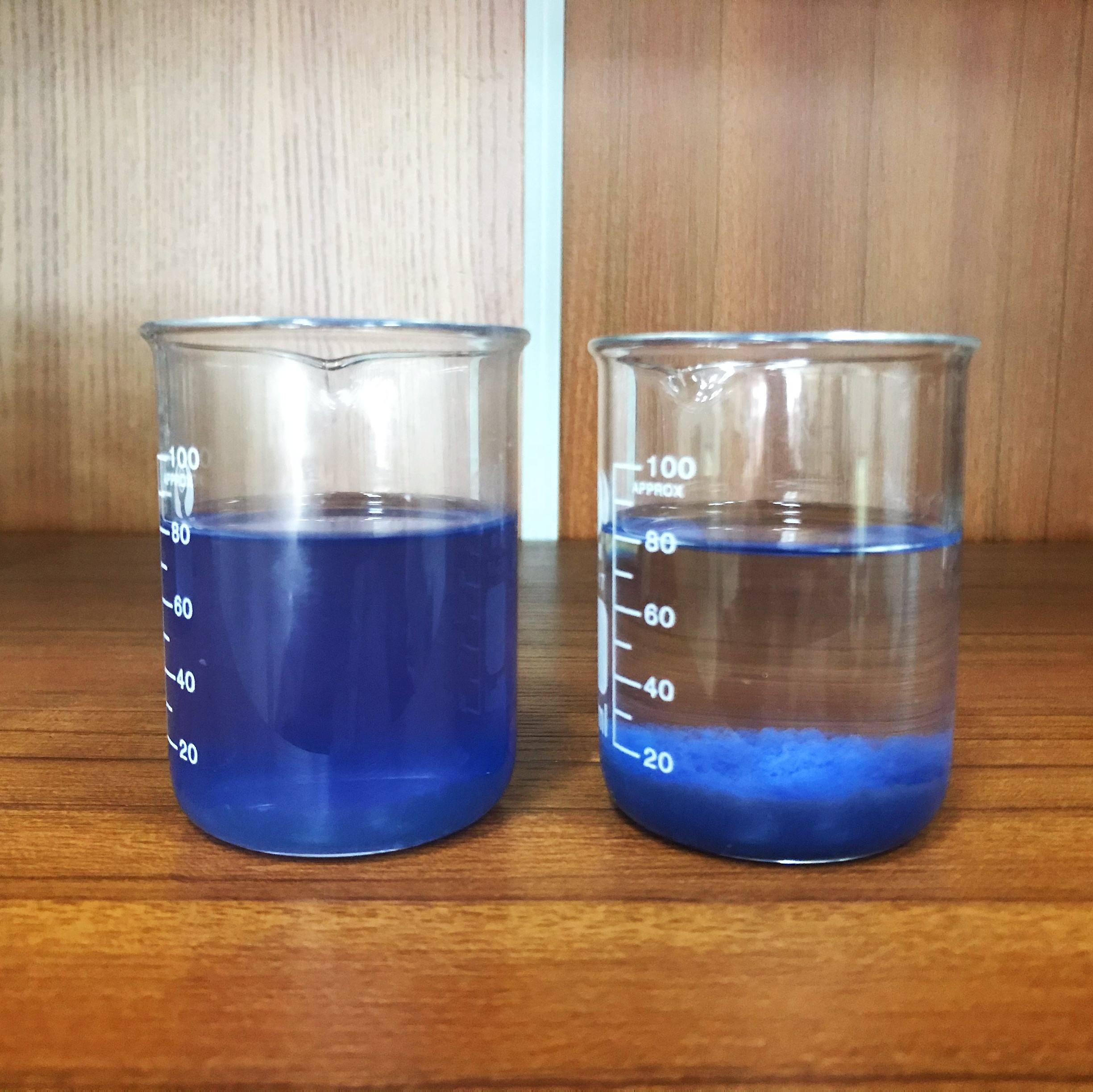 Water Treatment Chemicals of Water Decoloring Agent