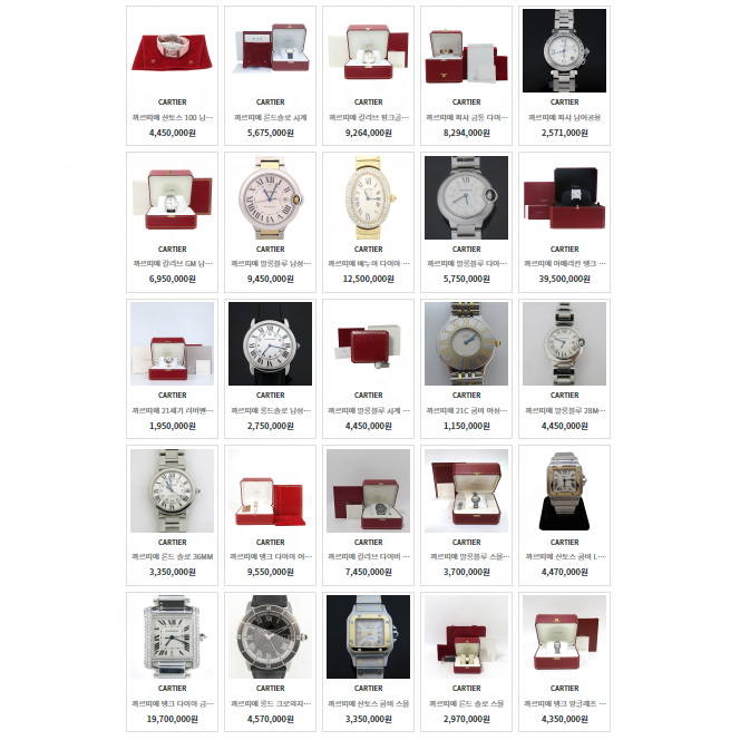 Watches, Wholesales Used brand designer, Many Other Brands Available, Pre-owned brand name item, 100 % Authentic item