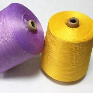 Wholesale Dty 150/144 SIM Polyester Filament Yarn For Fabric Webbing