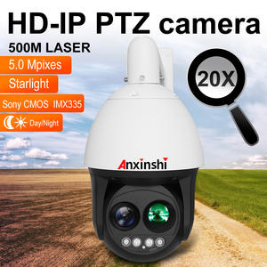 Anxinshi Laser IR 500M Long Range PTZ 5MP cctv hd kamera high speed dome mit Sony IMX335 sternenlicht CMOS