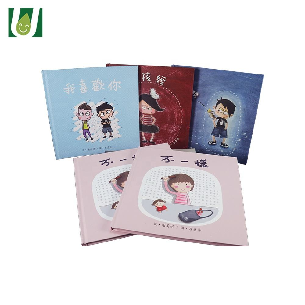 2020 Newest OEM Colorful Child Story Book Printing