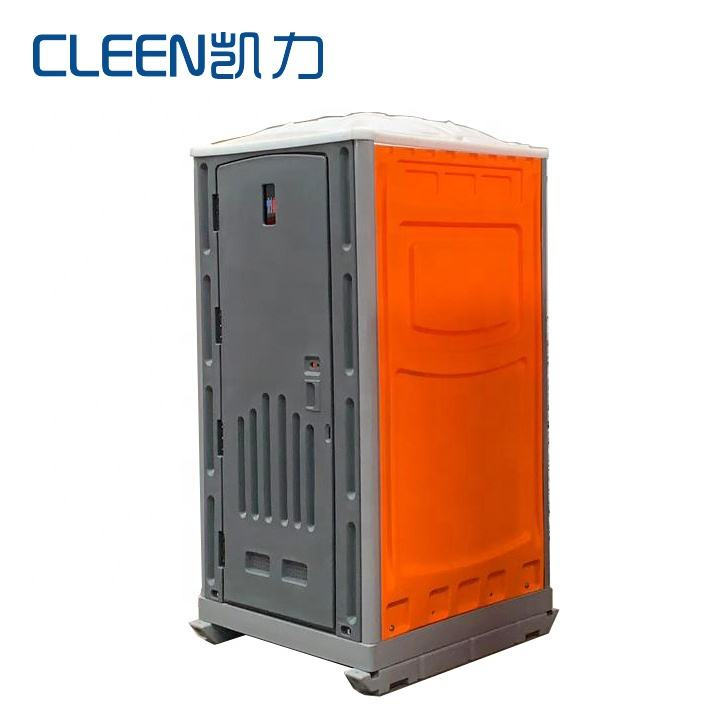 China Manufacturer Of Durable Roto-moulding Squat Plastic Mobile Portable Toilet Factory