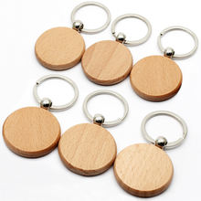 Print Custom Bear Logo Wood Keychain Heart Shape Wood Keychain