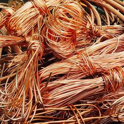 Cheap Mill-berry Scrap Copper Wire