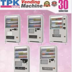 Japan VCCS Vending Machine