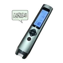 Quran Digital Reading Translation Pen with LED display- XY1863