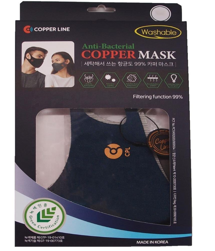 Anti-Bacterial Copper Mask (Edge Type) - NAVY