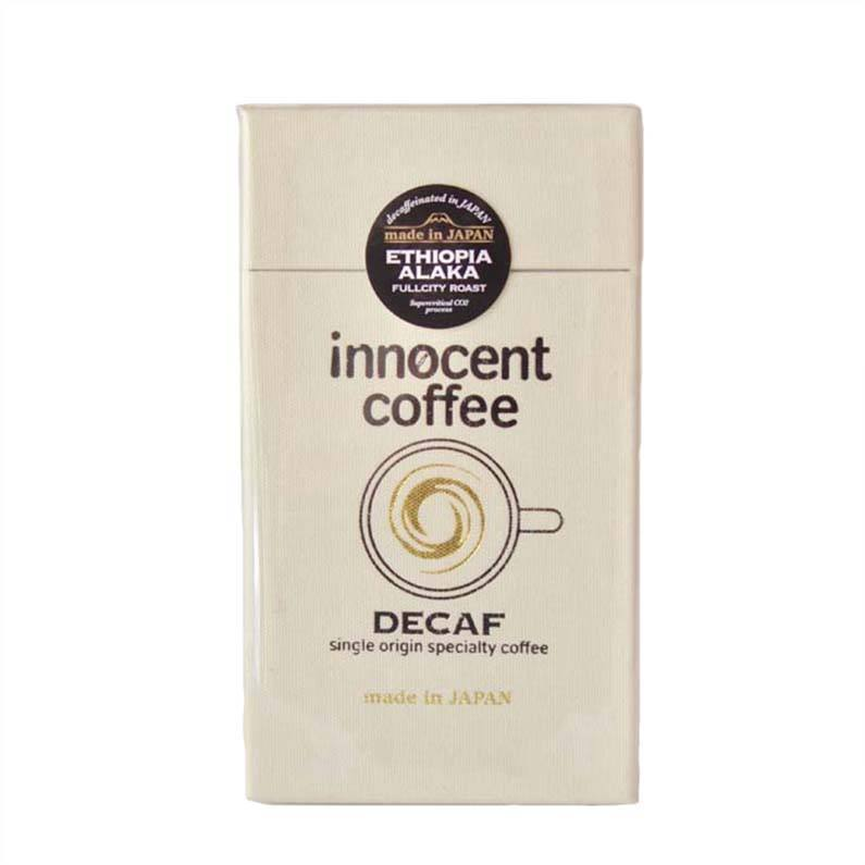 Japanese instant holiday gift coffee packing bags for coffee shop