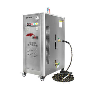 steam car wash machine 220v/380v