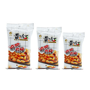 Chinese Classic Snacks Spicy Peanuts Crispy Chilli Grain Snacks Peanuts