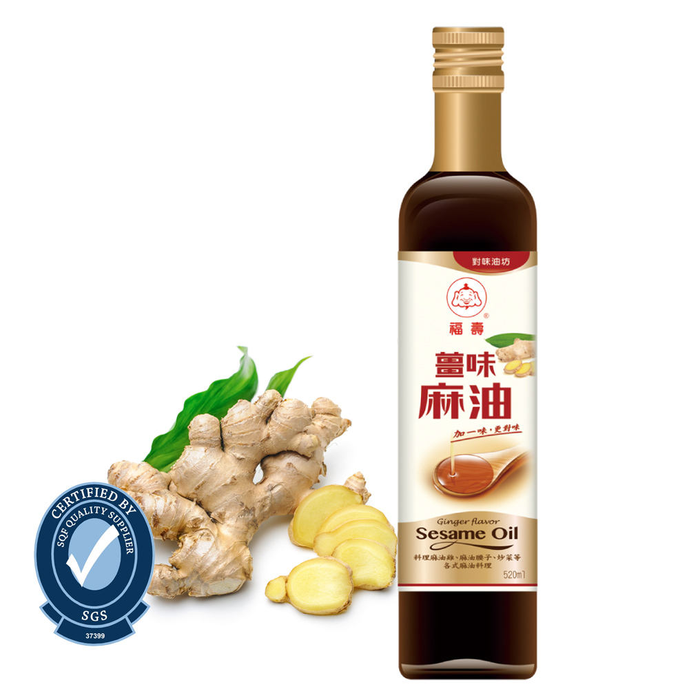 250ml Hot Sell Cheap Price Natural Cooking Oil Cooking Ginger Sesame Oil