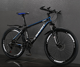 Bicycle Dual Disc Brakes FX Series Blue Bicycle Painted Interior Stickers Front Fork Shock Absorption Aluminum Alloy Frame Due Sports