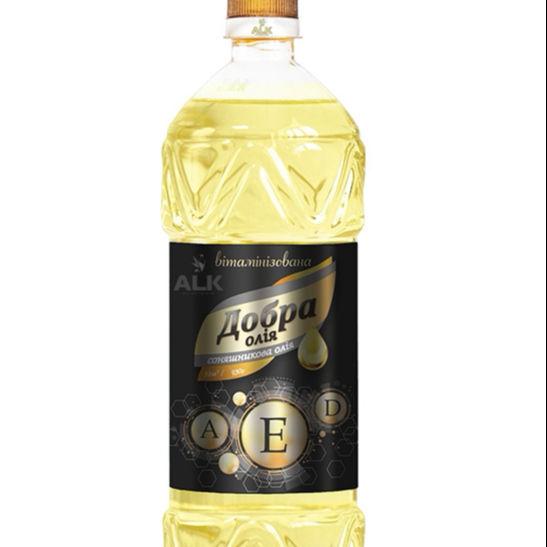 Ukranian refined sunflower vitaminized oil with antioxidants