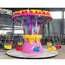 Kids Attraction Thrill Rides Outdoor Swing Amusement Park