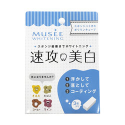 MUSEE Sponge Toothpaste Cube instant teeth Whitening oral hygiene care JAPAN GENUINE product