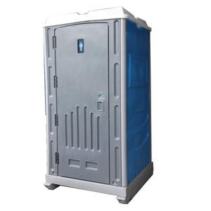 direct factory China HDPE rotomolding plastic outdoor mobile portable toilet