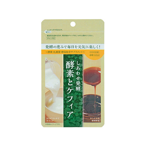 Probiotic Japan supplement GMP Beauty and Health OEM herbal extract