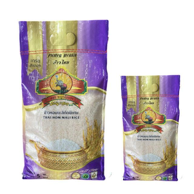 Hom Mali Rice From Thailand Premium quality No Chemical kill moths Export Grade