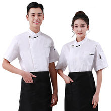 Restaurant Uniform - For Male and female