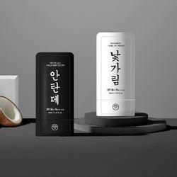 KOREA TomTitTott High Quality Sun Cream made by Kolmar