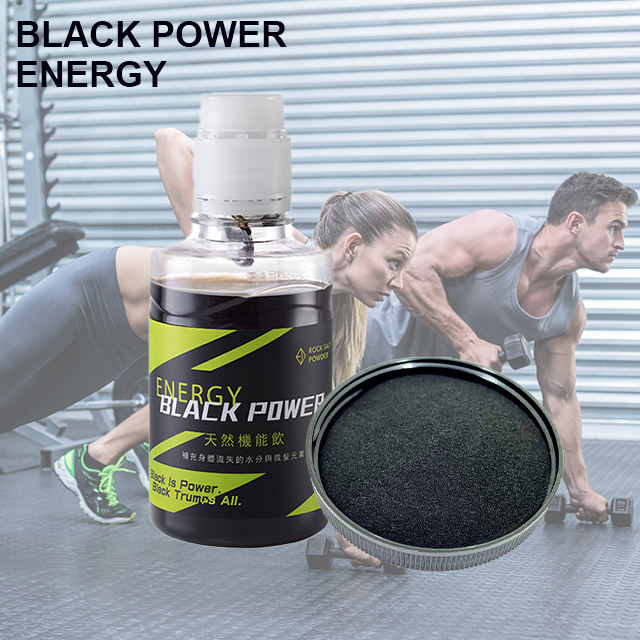 Private Label Black Supplement powder ENERGY DRINK