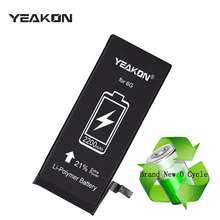 Factory ODM OEM High Capacity cell Phone Battery for iPhone 6 6S Battery 3.82v 1810mah Retail Box Packaging AA Quality