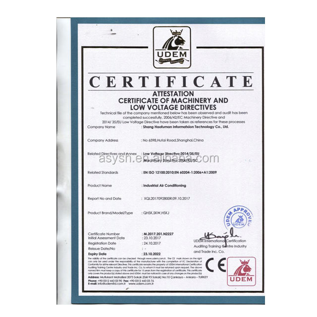 Anti-Counterfeiting road transport certificate template design printing